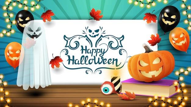 Happy halloween, voeux carte bleue avec des ballons d'halloween, fantôme, livre de sort et citrouille jack Vecteur Premium