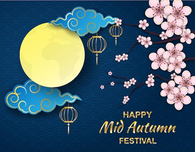 Happy moon cake festival, festival de la mi-automne chinois. Vecteur Premium