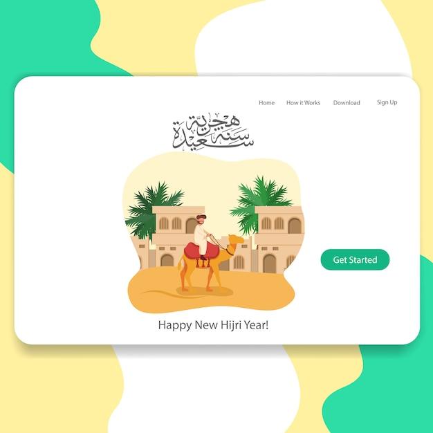 Happy new hijri year landing page illustration d'en-tête Vecteur Premium