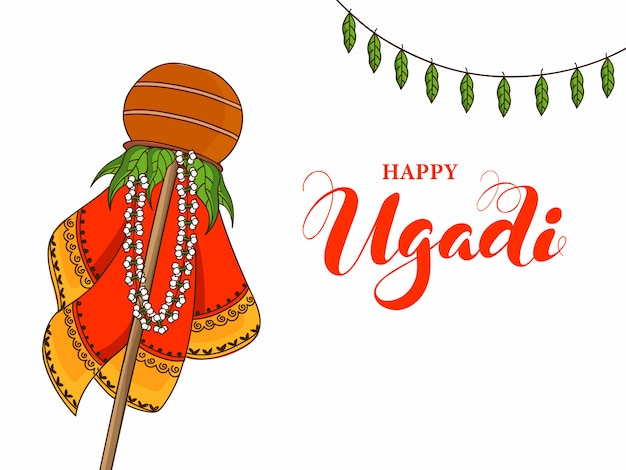 Happy Ugadi Font Avec Bâton De Bambou, Tissu, Guirlande De Jasmin, Feuilles De Mangue Et Kalash Sur Fond Blanc. Vecteur Premium