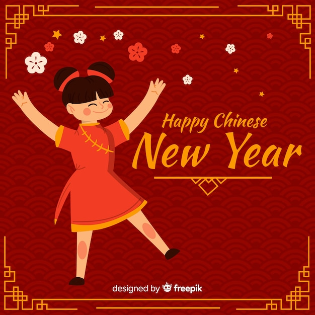Heureuse danse fille fond du nouvel an chinois Vecteur gratuit