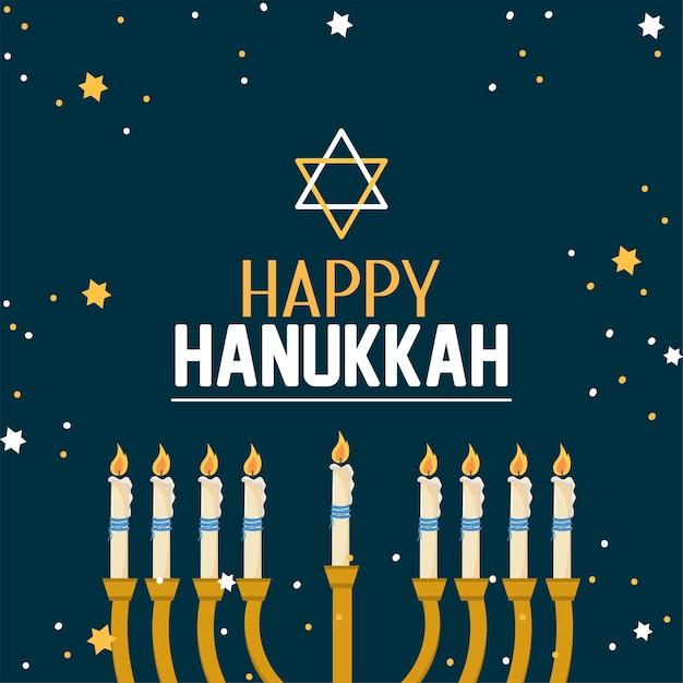 Heureuse décoration de hanukkah avec david star Vecteur Premium