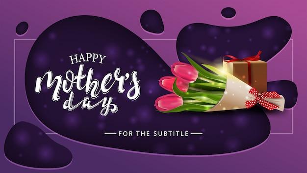 Heureuse fête des mères, carte postale de souhaits horizontale pourpre moderne Vecteur Premium