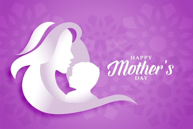 Heureuse Fête Des Mères Fond De Silhouettes Maman Et Enfant Vecteur gratuit