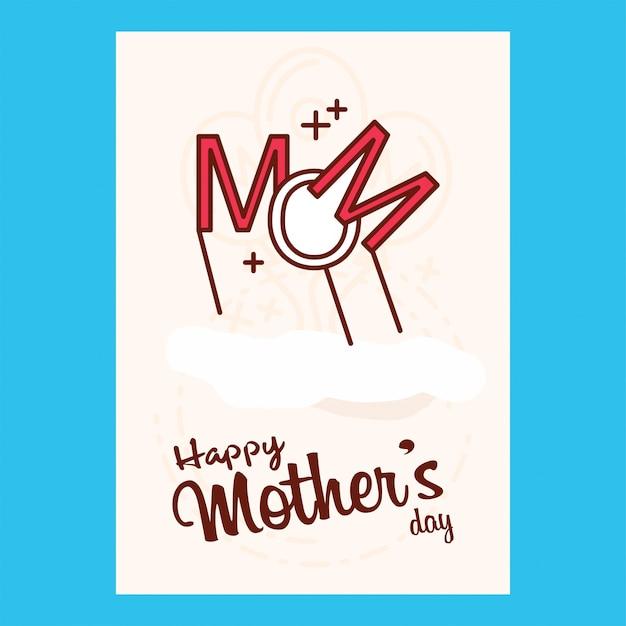 Heureuse fête des mères vintage fond Vecteur gratuit