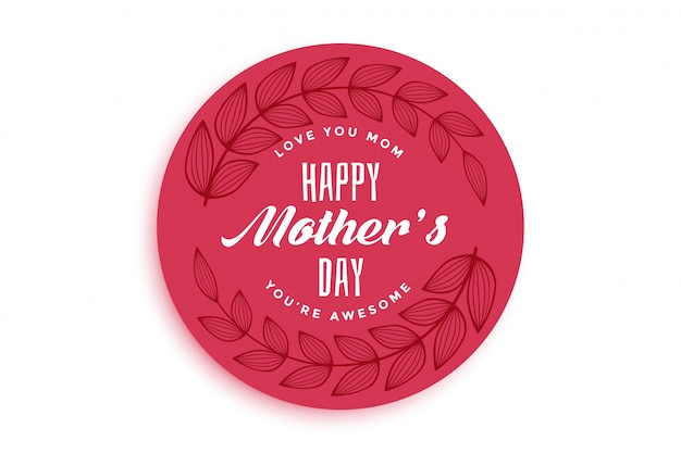 Heureuse fête des mères Vecteur gratuit