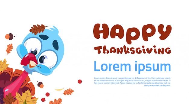 Heureuse fête de thanksgiving automne traditionnelle carte de voeux de récolte avec la turquie Vecteur Premium