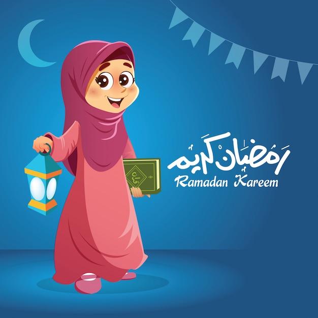 Heureuse jeune fille musulmane tenant le livre du coran Vecteur Premium