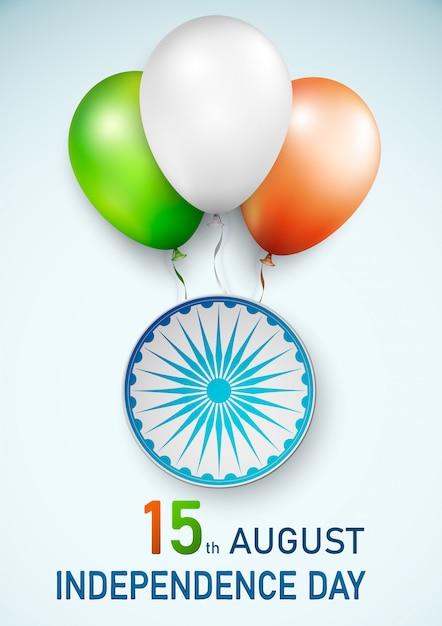 Heureuse république indienne fond avec des ballons en tricolore traditionnel du drapeau indien Vecteur Premium