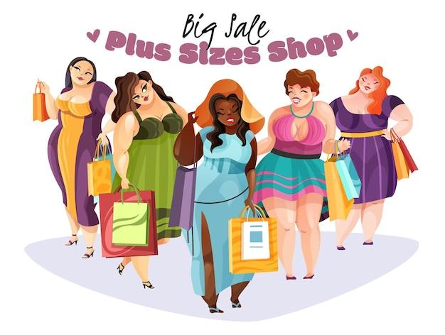 Heureuses Femmes Dodues Avec Des Achats Après Des Tailles Plus Boutique Avec Grande Vente Plat Vecteur gratuit