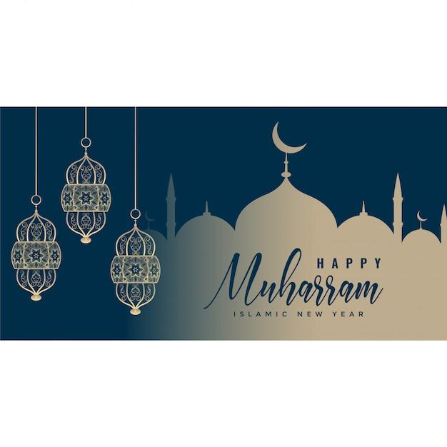 Heureux design de bannière de muharram avec des lampes suspendues Vecteur gratuit
