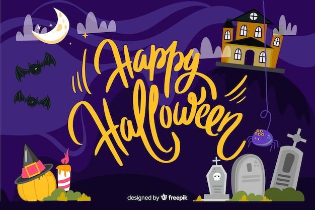 Heureux fond d'halloween sur design plat Vecteur gratuit