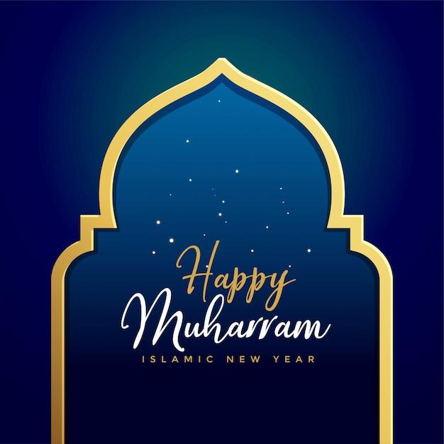 Heureux fond islamique de muharram avec porte dorée Vecteur gratuit