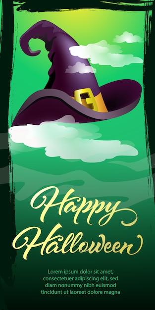 Heureux lettrage d'halloween. chapeau de sorcière dans les nuages Vecteur gratuit