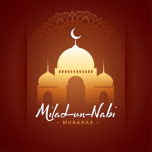 Heureux Milad Un Nabi Barawafat Carte De Festival Vecteur gratuit