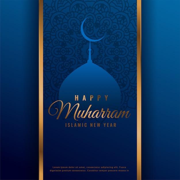Heureux muharram beau fond en forme de mosquée Vecteur gratuit