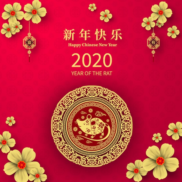 Heureux nouvel an chinois 2020 année du style de papier de rat rat. les caractères chinois signifient bonne année, riche. Vecteur Premium
