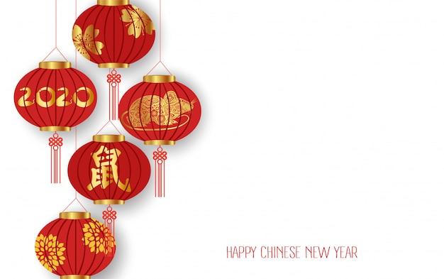 Heureux Nouvel An Chinois 2020 Fond Avec Des Lanternes Isolés Sur Fond Blanc Vecteur Premium