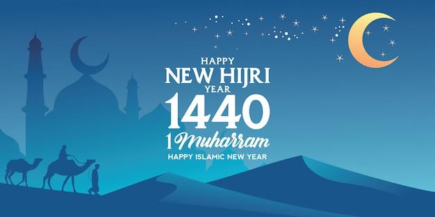 Heureux nouvel an hijri 1440 illustration vectorielle Vecteur Premium