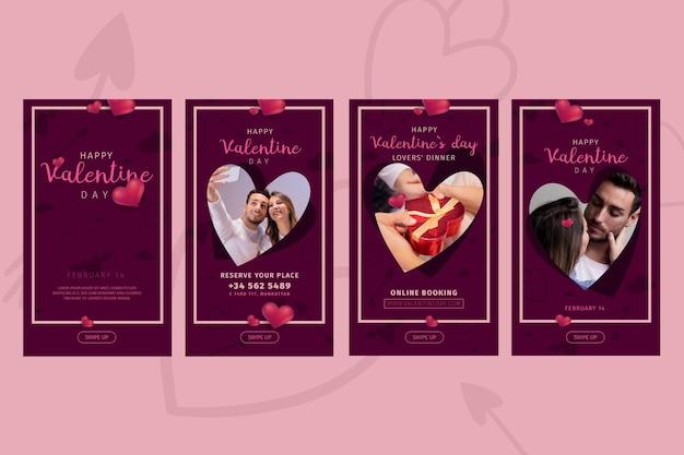 Histoires Instagram De La Saint-valentin Vecteur gratuit