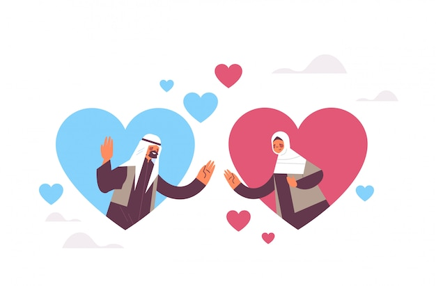 rencontre en ligne arabe