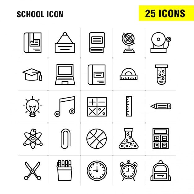 Icône de l'école icône de la ligne Vecteur gratuit