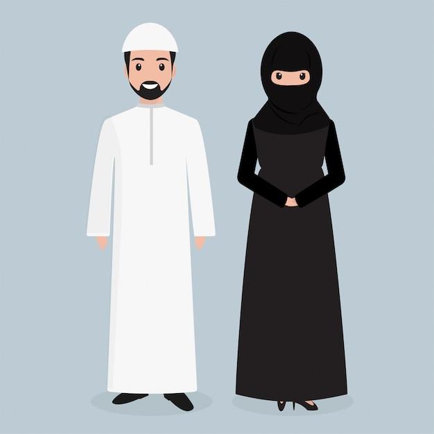 Icône de peuple arabe, illustration de personnes musulmanes Vecteur Premium