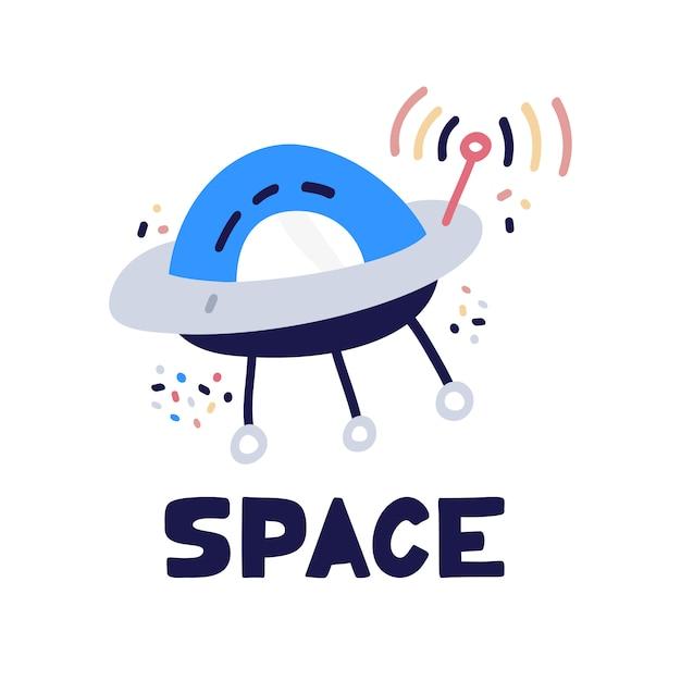 Icône De Vaisseau Spatial Ovni. Autocollant De Dessin Animé De Vaisseau Spatial Extraterrestre De Style Plat. Vecteur Premium