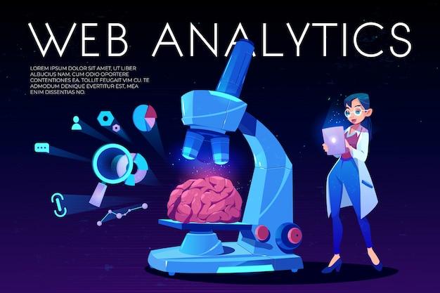 Icônes cerveau et seo de fond web analytics Vecteur gratuit