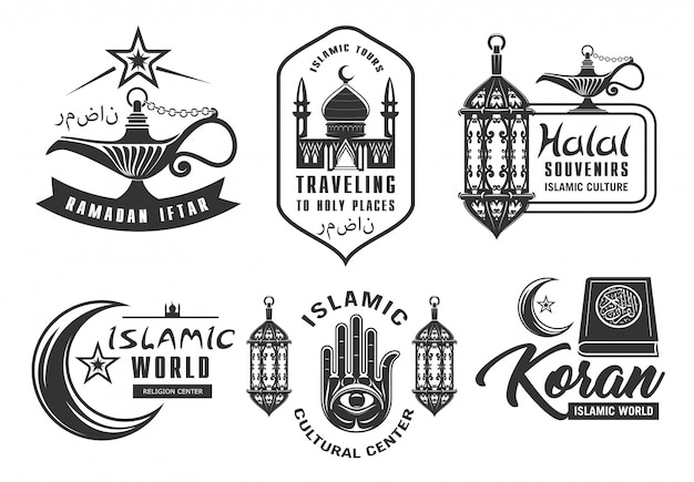 Icônes De La Culture Musulmane Vecteur Premium