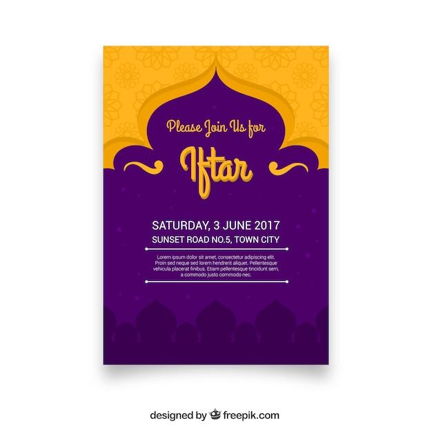 Iftar pourpre et jaune Vecteur gratuit