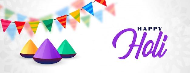 Illustration De Bannière Joyeux Festival Holi Vecteur gratuit