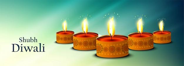 Illustration d'une bannière pour le joyeux festival de diwali Vecteur gratuit