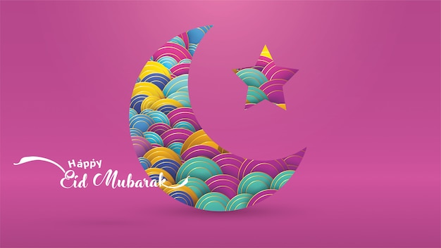 Illustration de la carte de voeux eid mubarak Vecteur Premium