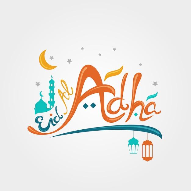 Illustration De La Carte De Voeux Manuscrite Eid Al Adha Vecteur Premium