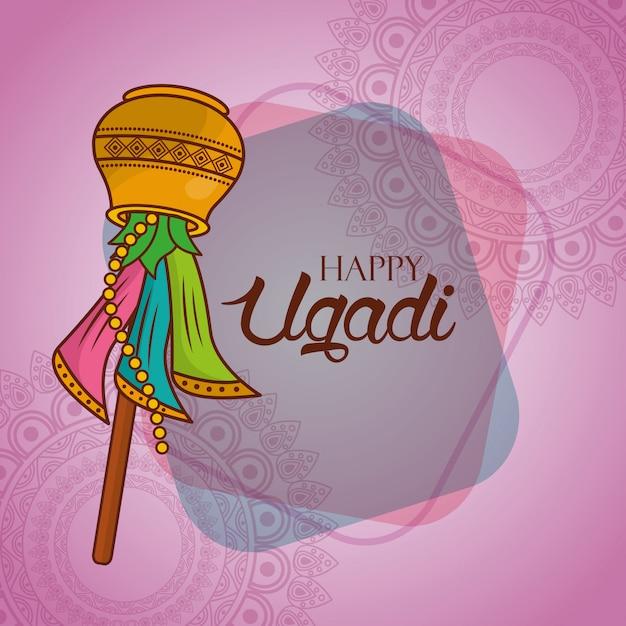 Illustration de la célébration indienne ougadi Vecteur gratuit