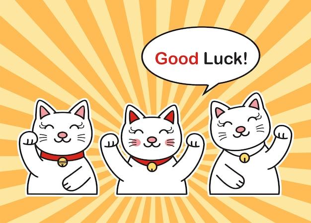 Illustration de chats mignons Vecteur Premium