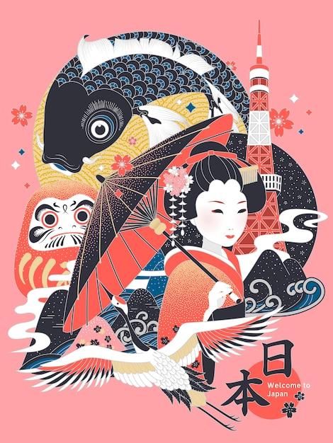 Illustration De Concept élégant Japon, Symbole Culturel Avec Nom De Pays Japon En Mot Japonais Vecteur Premium