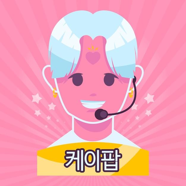 Illustration De Concept De Musique K-pop Vecteur Premium