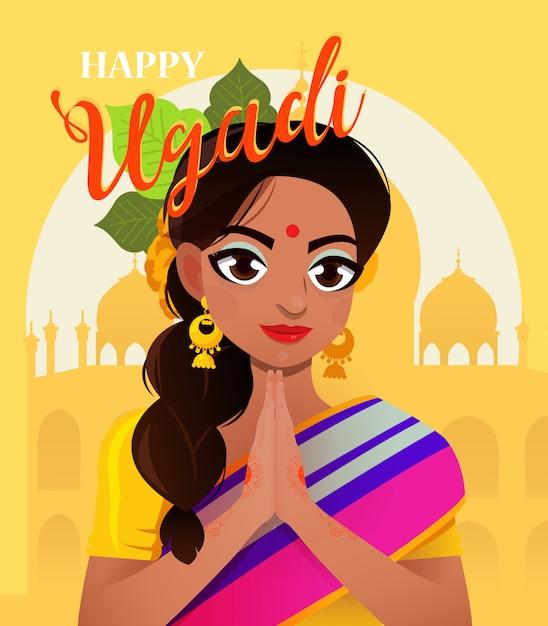 Illustration couleur or en format vectoriel. modèle de fête indienne printemps nouvel an. Vecteur Premium