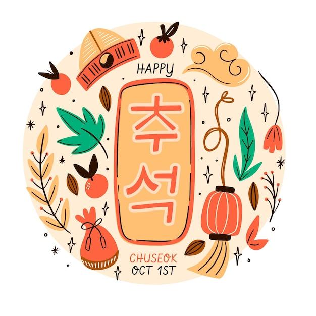 Illustration Dessinée à La Main De L'événement Chuseok Vecteur Premium