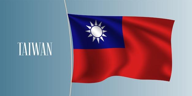 Illustration De Drapeau Ondulant De Taiwan Vecteur Premium