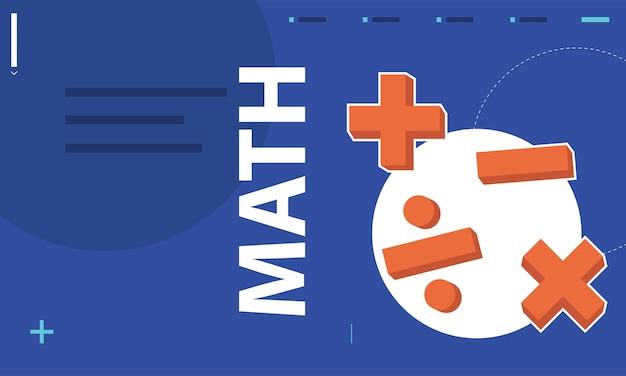 Illustration Du Concept De Mathématiques Vecteur gratuit
