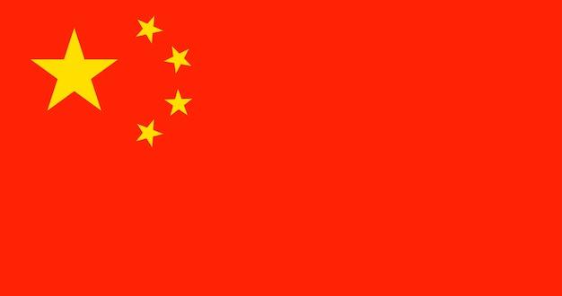 Illustration du drapeau de la chine Vecteur gratuit