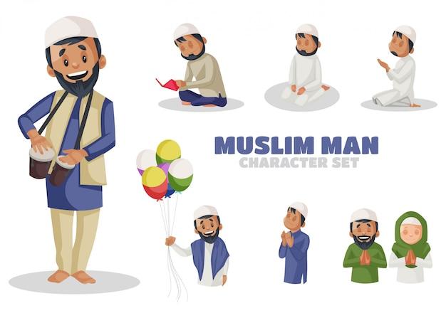 Illustration Du Jeu De Caractères De L'homme Musulman Vecteur Premium