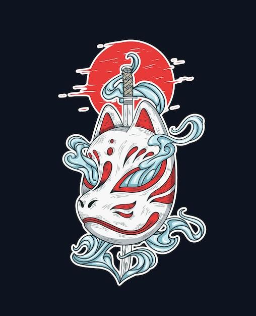 Illustration Du Masque Japonais Kitsune Et De L'épée Katana Vecteur Premium