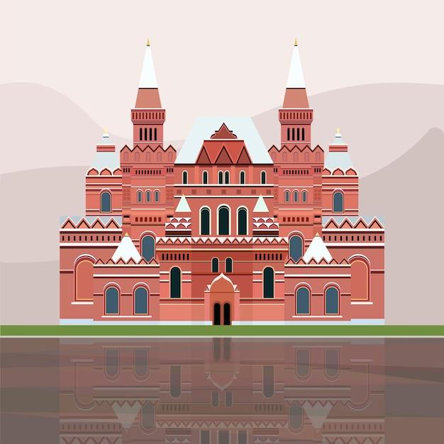 Illustration du musée historique d'état de russie Vecteur gratuit