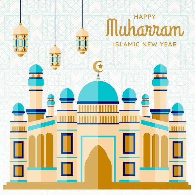 Illustration Du Nouvel An Islamique Avec Château Vecteur gratuit