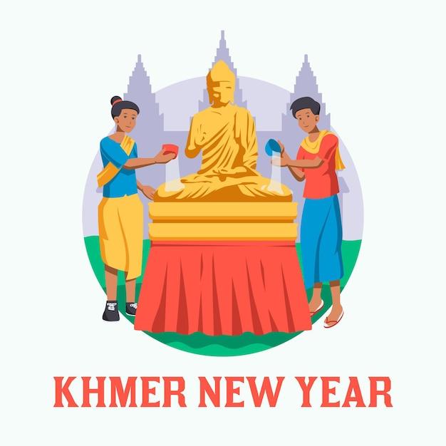 Illustration Du Nouvel An Khmer Dessiné à La Main Vecteur gratuit