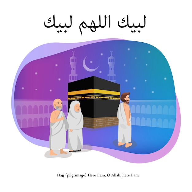 Illustration du pèlerinage islamique hajj Vecteur Premium